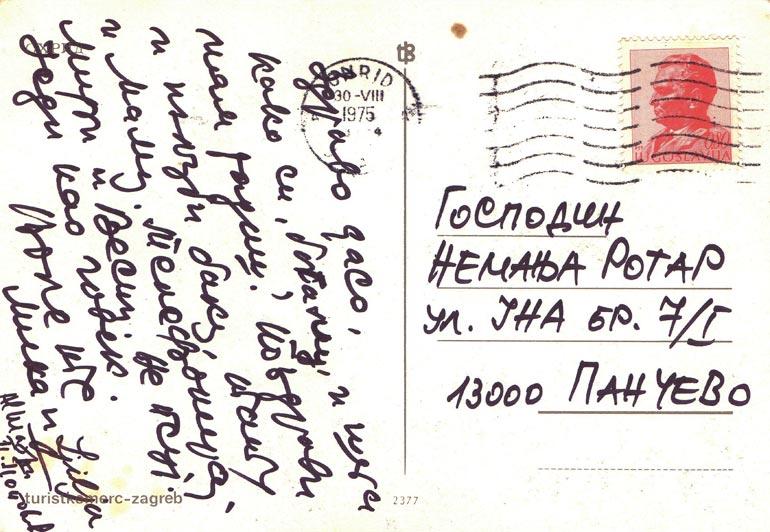 Немања Ротар - Микина разгледница
