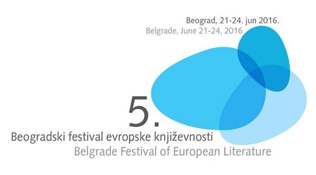 Пети београдски фестивал европске књижевности