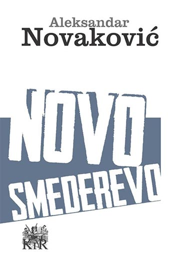 Александар Новаковић - Ново Смедерево