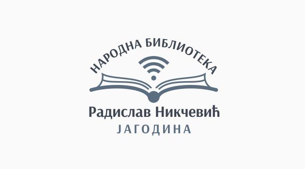"""Народна библиотека """"Радислав Никчевић"""" Јагодина"""