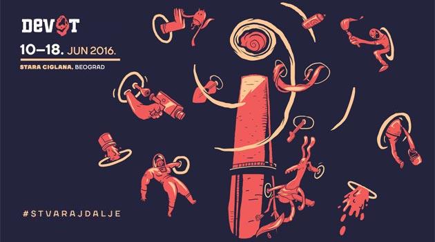 Фестивал ДЕВ9Т 2016