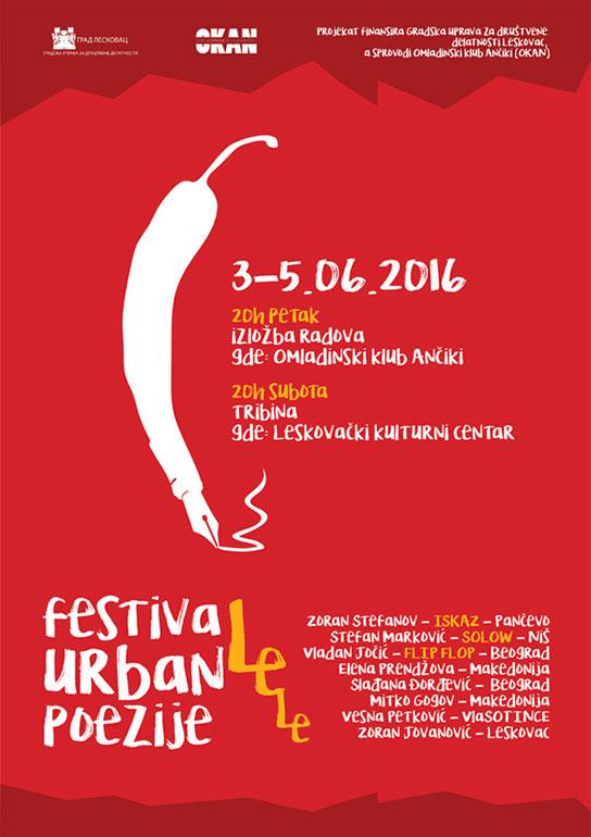 Фестивал урбане поезије - Лесковац