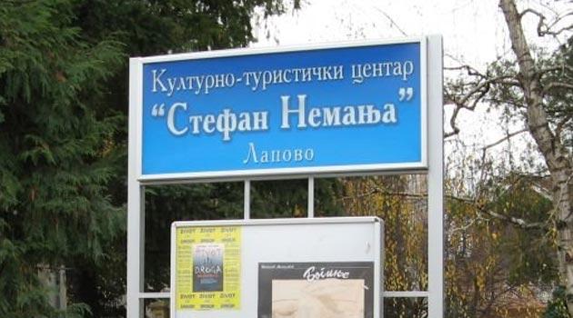 "КТЦ ""Стефан Немања"" Лапово"