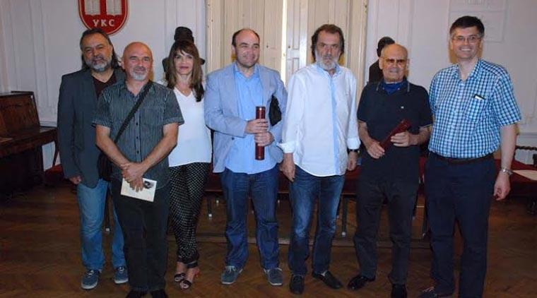 "Награда ""Драгиша Kашиковић"" 2016."
