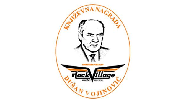 "Književna nagrada ""Dušan Vojinović"""