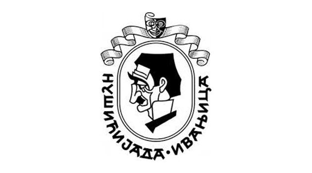 Нушићијада - Ивањица