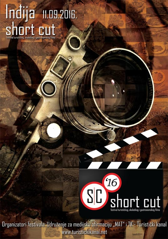 """Short cut"" 2016 - Инђија"