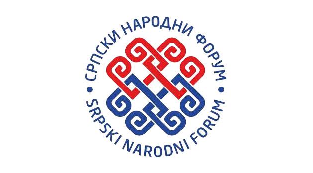 Српски народни форум