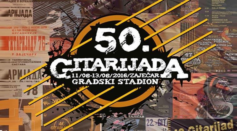 50. Гитаријада