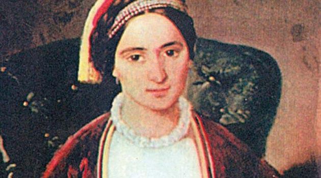 Милица Стојадиновић Српкиња