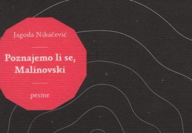 Baždarenje | Jagoda Nikačević